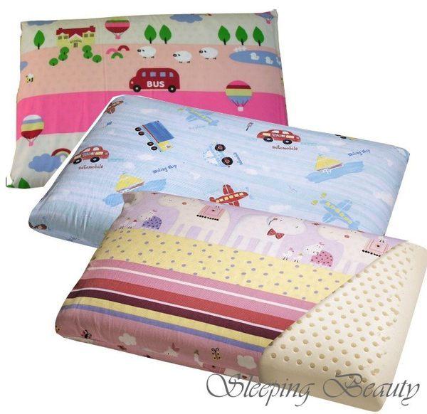 *睡美人寢具工坊*兒童標準乳膠枕/枕套為日本大和株式會社防蟎藥劑 3歲以上適用