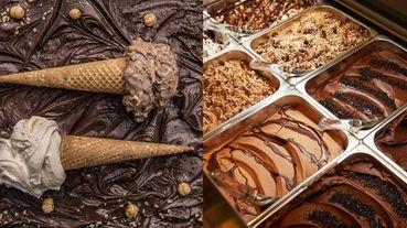歐洲皇室最愛!義大利百年頂級巧克力Venchi登台,超過40種巧克力、義式冰淇淋12月起開吃