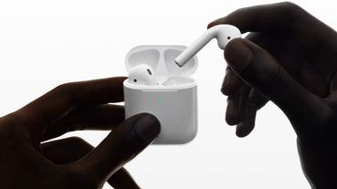 五大隱藏版『Apple AirPods超實用功能』偷偷告訴你,學會了你就是蘋果圈中最潮的高階使用者啦!