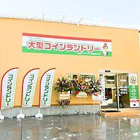 マンマチャオ鶴岡陽光町店
