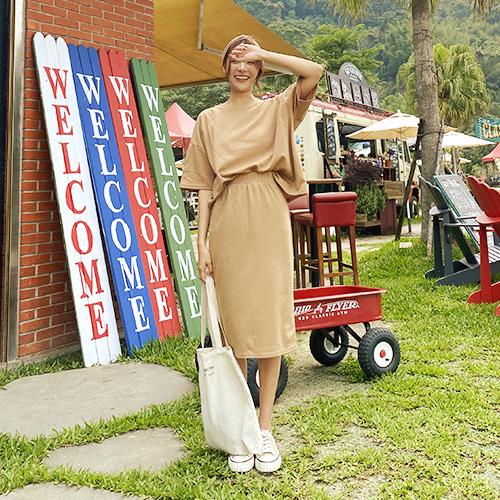 自訂款-寬版細織紋上衣+腰鬆緊窄裙