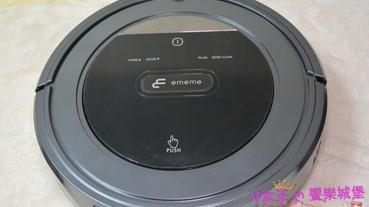 【掃地機器人分享】 Ememe SHELL 200 掃地機器人吸塵器 ~ 弓字路線規劃清掃、搭配陀螺儀導航裝置、預約清掃,是忙錄媽媽居家打掃好幫手
