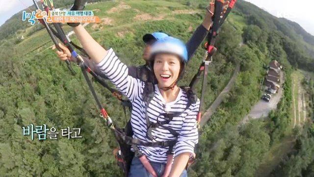 朴寶劍也去過丹陽玩滑翔傘。(網上圖片)