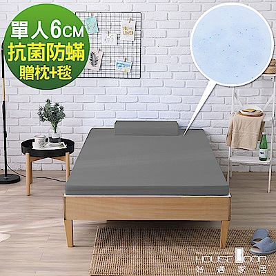 House Door 大和防蹣抗菌6cm藍晶靈涼感記憶薄墊全配組-單人3尺