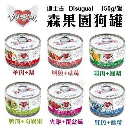 超取限24罐 宅配限重20公斤一件(約5箱)