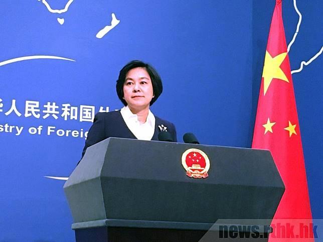 華春瑩表示,香港有些人去英國駐港總領事館前,要求獲得英國公民權利或資格,非常令人不齒。(港台圖片)