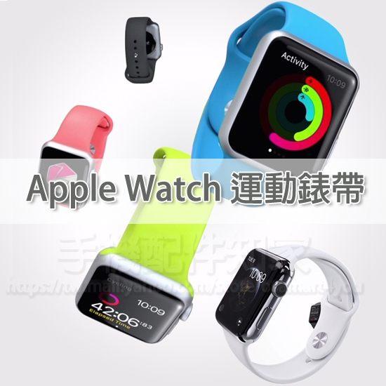 ●更換 Apple Watch 的外觀,讓它更具個人風格n●輕盈柔韌又透氣