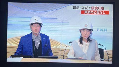 Siaga Satu, Presenter Jepang Pakai Helm Saat Beritakan Gempa (Foto: Twitter/sadness_loop)