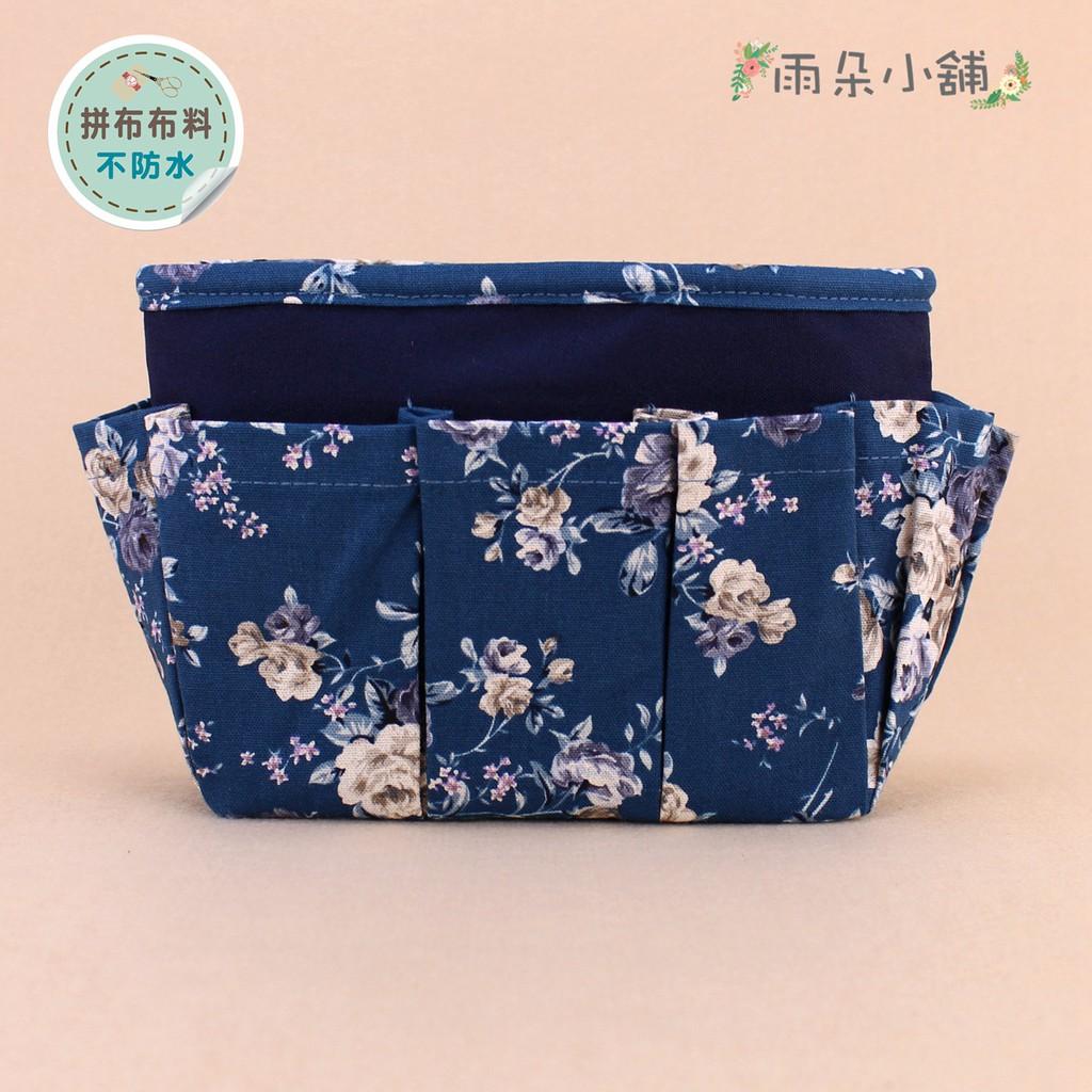 收納袋 包包 防水包 M210/010 布面小收納袋/深藍玫瑰花束13257 funbaobao