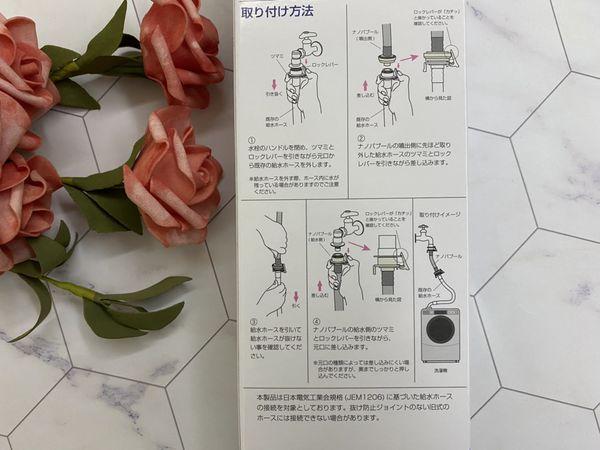 S__9641998.jpg