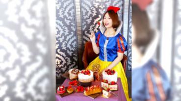 吃了一秒變公主! 台中酒店推夢幻公主草莓季 品嘗季節幸福滋味