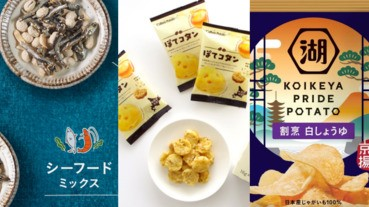 世界各國零食不踩雷!日本、韓國、泰國當地人掛保證「必吃零食清單」
