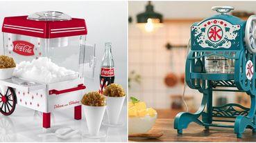天氣熱好想吃冰!8款超可愛「刨冰機」準備好,可口可樂限量版、日式復古機都想要
