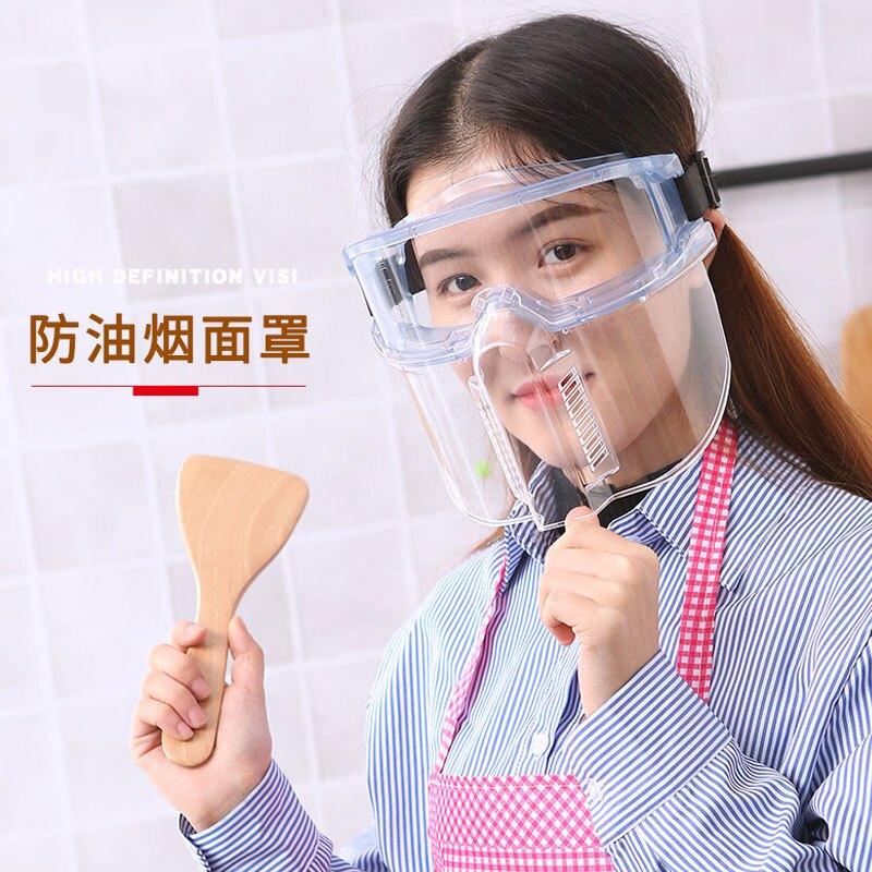 免運 防疫面罩 全臉防護 防油濺面罩 防護面罩全臉面部防護防飛濺防灰塵打磨沖擊透明廚房眼鏡面具面屏『xy1985』