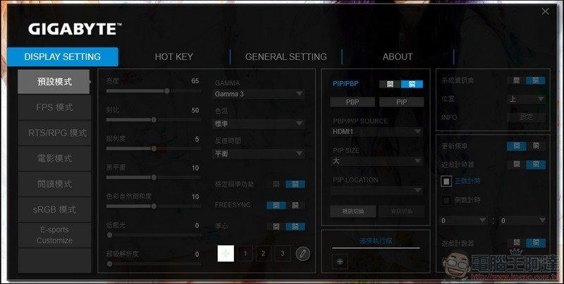 GIGABYTE G32QC 曲面電競螢幕實測數據 - 31