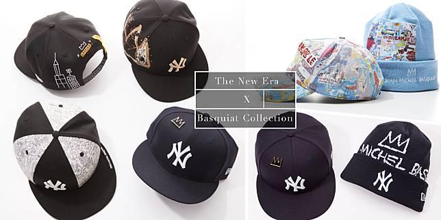 """คอลเลคชั่นใหม่สุดฮิป """"The New Era X Basquiat Collection เอาใจวัยรุ่นสตรีทแฟชั่น"""