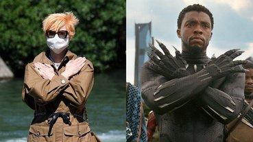 奇異博士「古一」蒂妲絲雲頓首露面,擺出 Wakanda Forever 手勢向黑豹致敬!