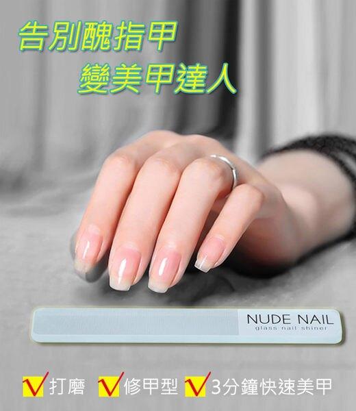 .純物理打磨 .打磨後指甲表面細膩平整 .如同塗了透明指甲油般閃亮