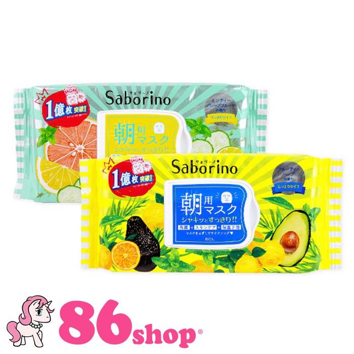 日本 BCL Saborino 早安面膜 32片【86小舖 】RJJE846C