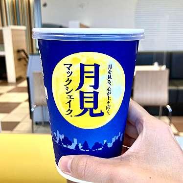 マクドナルド 6号新松戸店のundefinedに実際訪問訪問したユーザーunknownさんが新しく投稿した新着口コミの写真