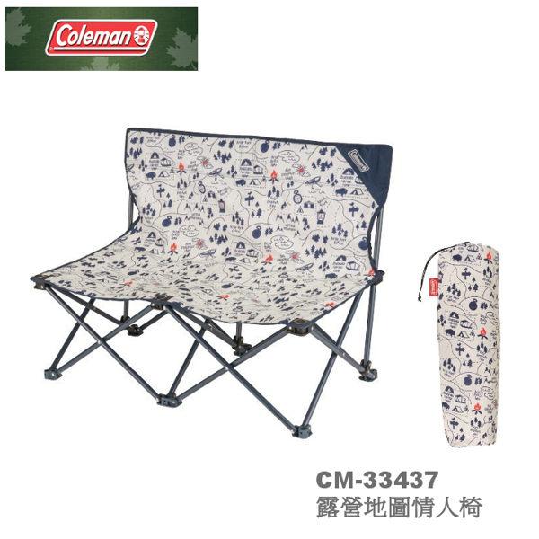 ●以考量坐起來的感覺設計出讓腰背角度最舒適的低座椅型休閒椅 n●背面附有方便置放小物的置物袋