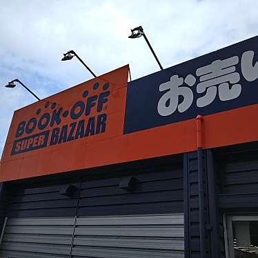 ブックオフスーパーバザー仙台泉古内のundefinedに実際訪問訪問したユーザーunknownさんが新しく投稿した新着口コミの写真