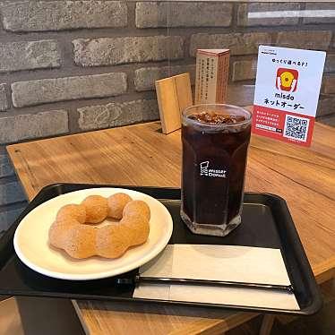 ミスタードーナツ 北野田駅前ショップのundefinedに実際訪問訪問したユーザーunknownさんが新しく投稿した新着口コミの写真