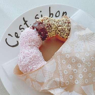 実際訪問したユーザーが直接撮影して投稿した銀座点心・飲茶ミスタードーナツ 熊谷ニットーモール店の写真