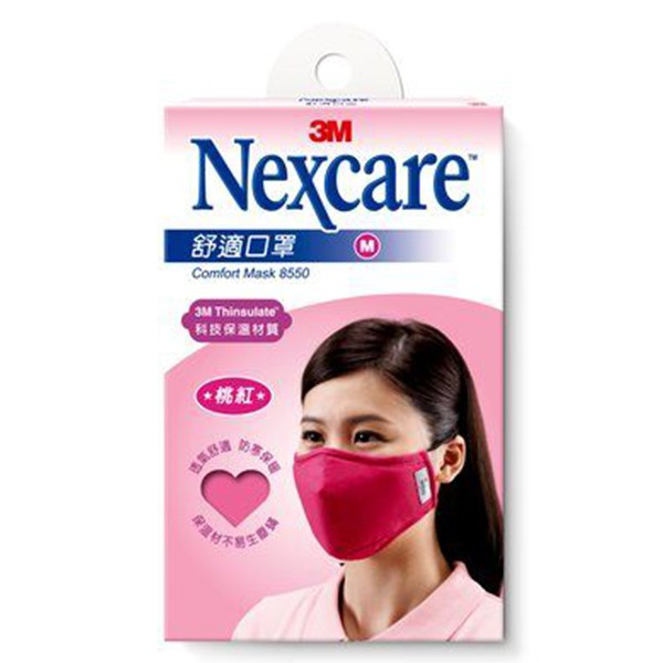 [直購價] 3M Nexcare舒適口罩 M號 桃紅色 維康 成人口罩 8880