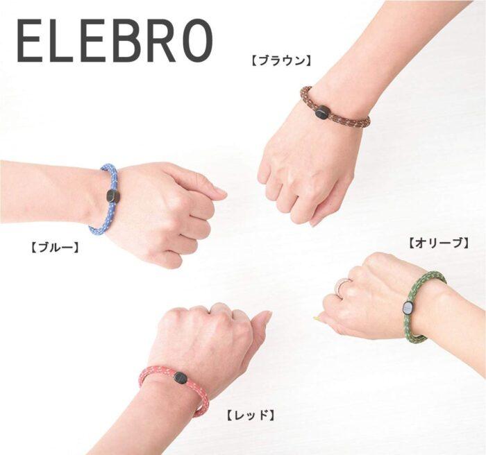 ELEBLO靜電抑止手環配戴圖