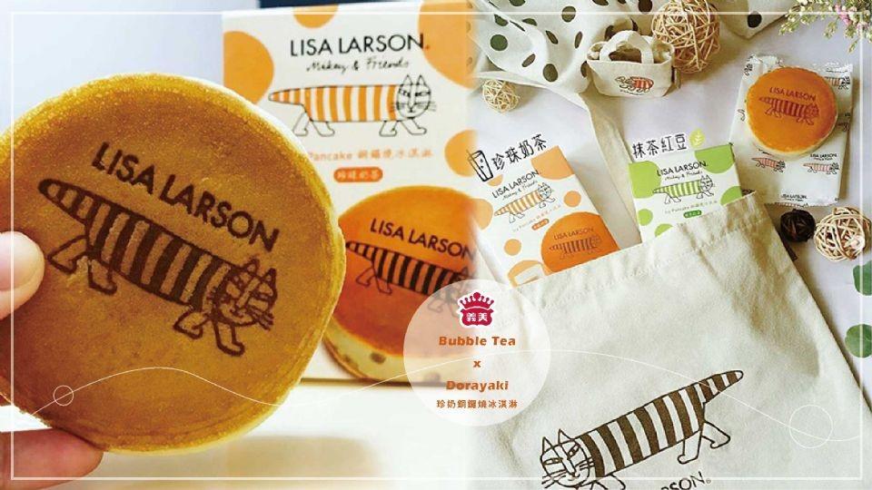 義美珍奶系列爆紅!新品「珍奶冰淇淋蛋糕」&「珍奶銅鑼燒冰淇淋」限定門市才有販售~