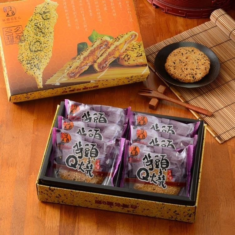 【紅櫻花】台灣Q餅禮盒 - 芋頭口味 (6入/盒)