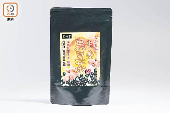 生薑黑豆茶(資料圖片)