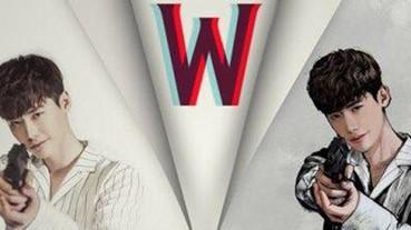 《W兩個世界》主人公李鍾碩,讓少女都想變身漫畫女主角!