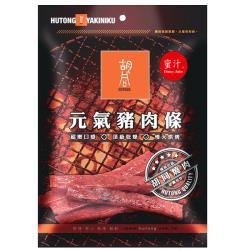 胡同燒肉元氣豬肉條-蜜汁口味 (140g/包) x10包