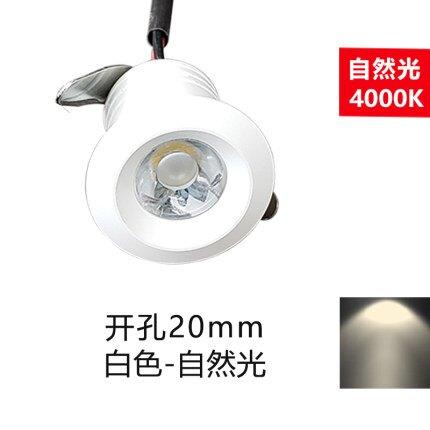嵌入式迷你led超級小射燈貓眼開孔2公分展櫃滿天星客廳微型天花燈