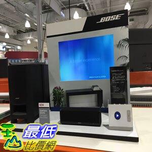 [COSCO代購] BOSE 家庭影院揚聲器和重低音箱 CINEMATE 10 _C917710 $22726