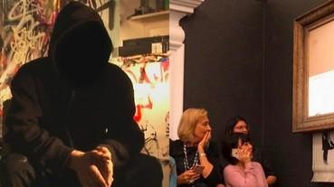 蘇富比拍賣會 Banksy 作品創下超高天價,得標瞬間畫作居然立馬被碎紙!