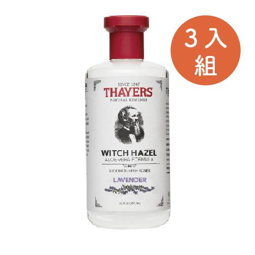 [預購!] Thayers 金縷梅化妝水-薰衣草355ml(3入組)