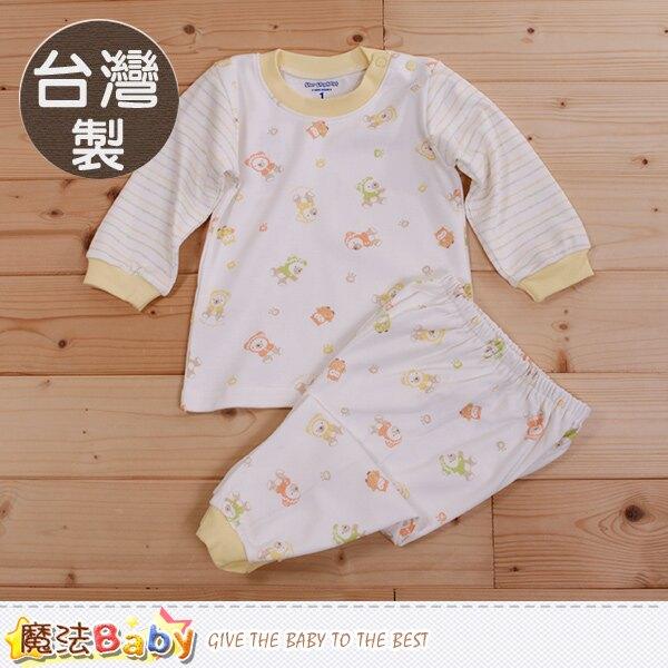 嬰幼兒居家套裝 台灣製純棉秋冬中厚長袖套裝 魔法Baby~a15062_b