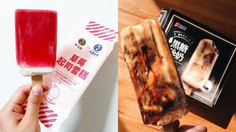 PTT推爆的全聯必買大人氣冰品,除了珍奶雪糕還有這幾款必吃!
