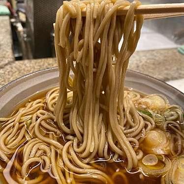 実際訪問したユーザーが直接撮影して投稿した西新宿うどんかめや 新宿店の写真