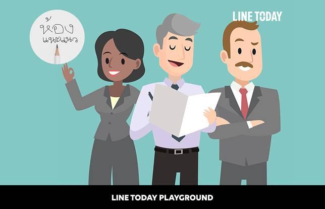 Business vector created by freepik - www.freepik.com