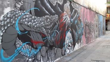 街頭塗鴉打卡夯!《亞瑟:王者之劍》巨牆現身台北 黑暗力量引爆網友朝聖!