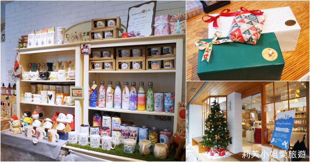 [禮品] 台北 Wiz微禮禮物店。挑生日禮物、聖誕禮物、交換禮物的好選擇 (市政府站)