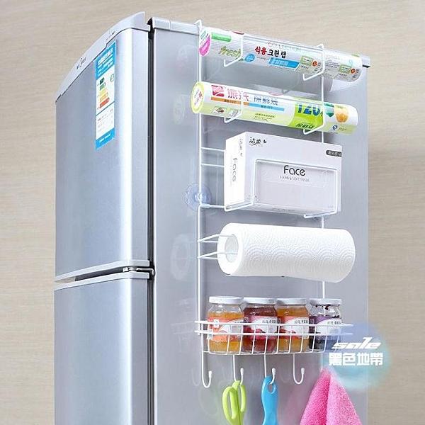 家居生活北歐廚房用品家用大全小百貨冰箱置物架側收納架廚具掛架