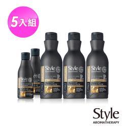 【style】以色列養髮99潔髮精萃-強效升級版5入組