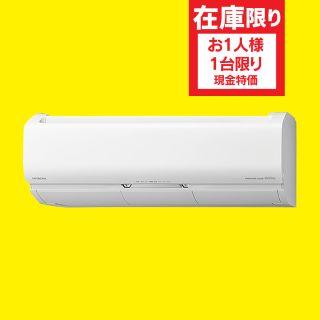 【HITACHI】エアコン 4.0kW/11~17畳