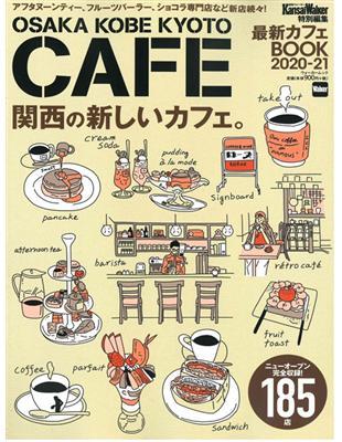 在這特別要介紹結合麵包與咖啡的複合式咖啡廳。P.28-台灣茶專門店除了珍珠奶茶之外,台灣茶也在日本吹起一股旋風,在這便要介紹目前最受矚目的台灣茶專門店。P.41-青森蘋果專門店1天最多賣出480個的人