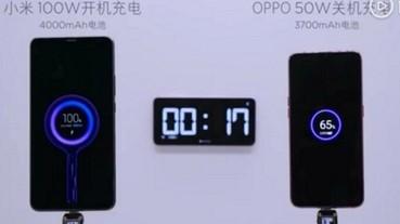 小米預告要發表Super Charge Turbo快充技術,最高功率達100W、17分鐘充滿4000mAh